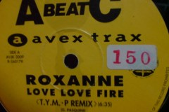 Love Love Fire